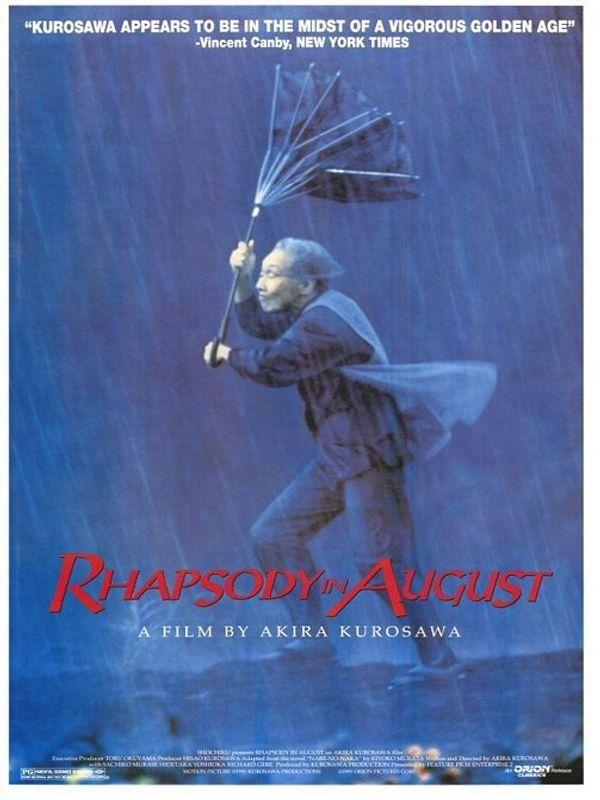 Rhapsodie en août  1991 DVDRIP VOSTF REMUX AC3