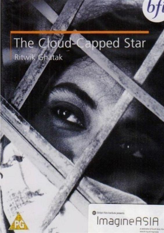 L'étoile cachée (1960) Ritwik Ghatak DVDRip VOstFr h264 mkv - Zebulon