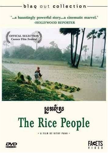 Les Gens de la rizière (1994) Rithy Panh DVDRip VOstFr h264 mkv - Zebulon