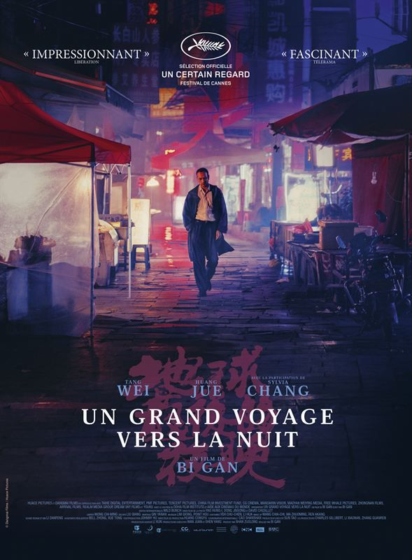 UN GRAND VOYAGE VERS LA NUIT 2018 1080P FULL BLURAY 2D-3D AVC DTS-HD MA 5 1-WiHD