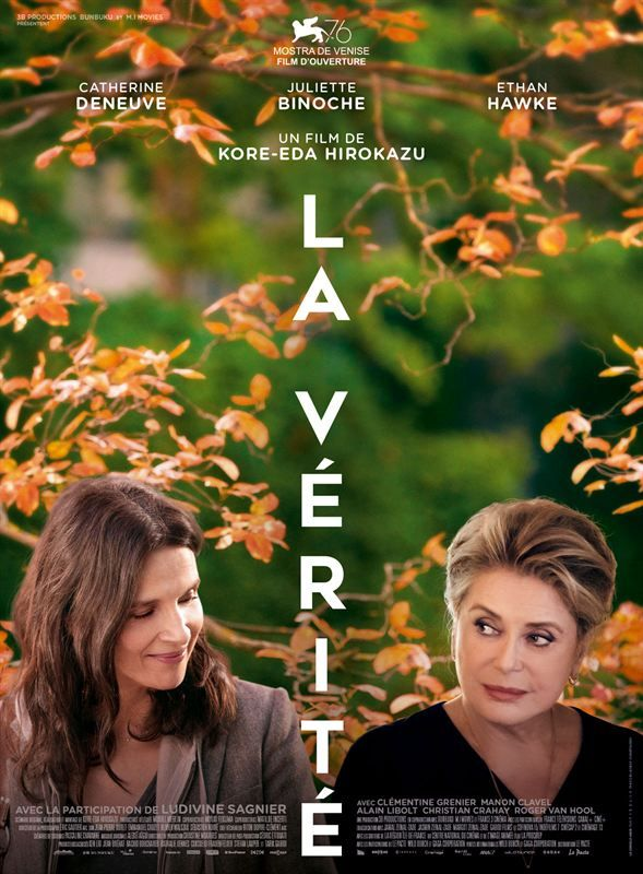 La Verite 2019 FRENCH 1080p BluRay DTS x264-EXTREME  Exclusivité
