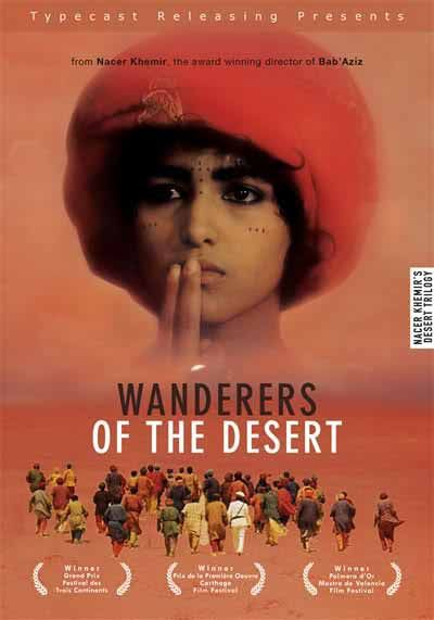 Les baliseurs du désert (1984) Nacer Khemir DVDRip VOstFr XVid mkv - Zebulon