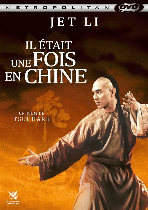 Once Upon A Time In China 1991 VOSTFR BluRay Remux 1080p PCM MKV [SlyF]