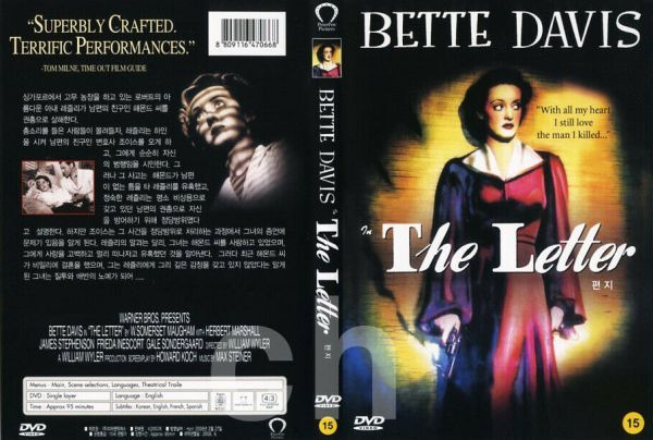 The Letter 1940 MULTI DVDRip XVid-AC3 afrique31