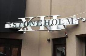 12 Stoneholm 310