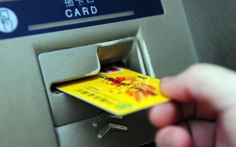 银行办卡为什么要问用途 银行问你办卡用途怎么回答