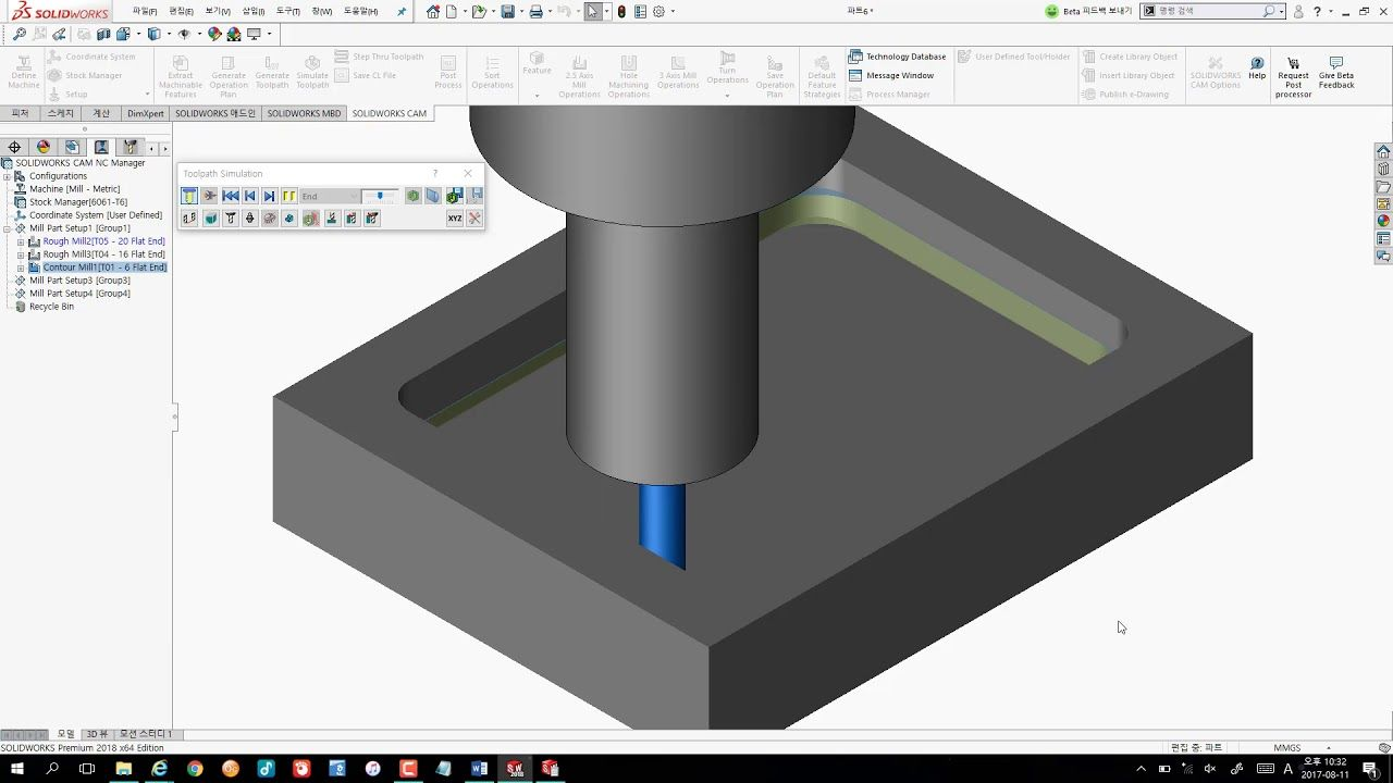 SolidCAM 2019 SP2 HF4 64 Bit for SolidWorks - Ita