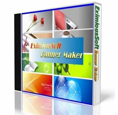 EximiousSoft Banner Maker 3.62 - ENG