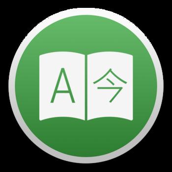 [MAC] Translatium 8.5.0 MacOS - ENG