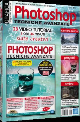 GDF Photoshop N.74 - VideoCorso Photoshop Avanzato Tecniche Avanzate - ITA