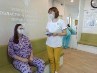 Медучреждения Волгоградской области присоединились ко Всемирному дню безопасности пациентов