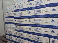 В Волгоградский регион поступила первая партия вакцины «Спутник Лайт»