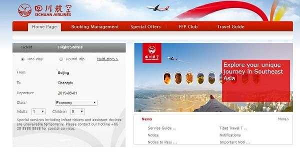 10 Places To Get Cheap Chinese Domestic Air Tickets