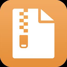 Passper for ZIP v3.5.0.1 - ITA