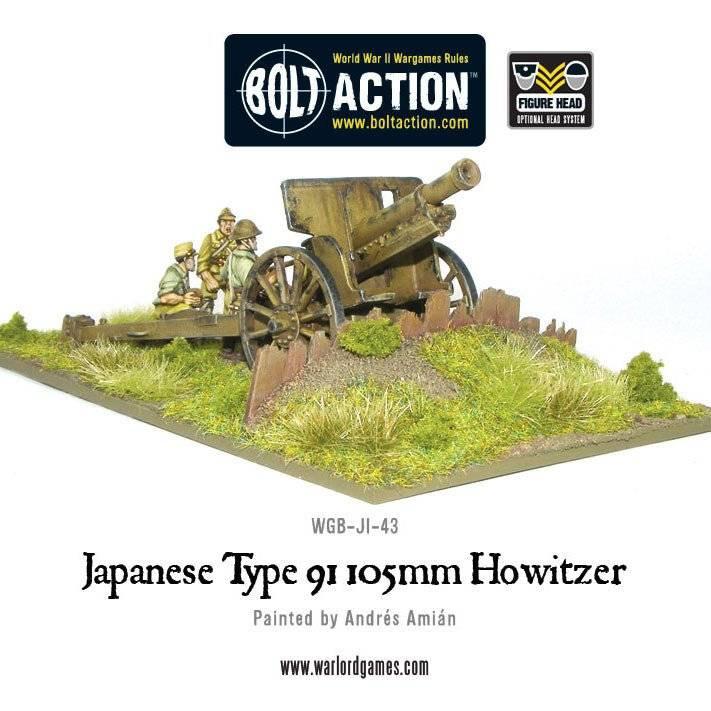 BA - Japanese - Type 91 105mm Howitzer