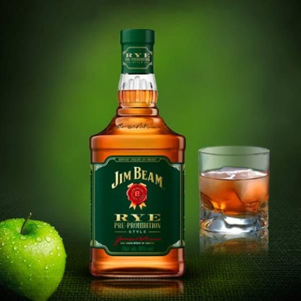Ray Jim Beam Rye Whiskey
