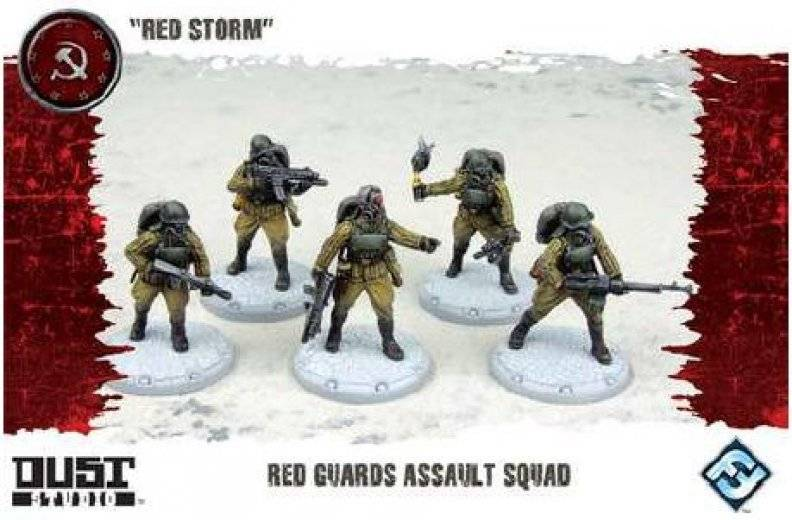 Red guards assault squad