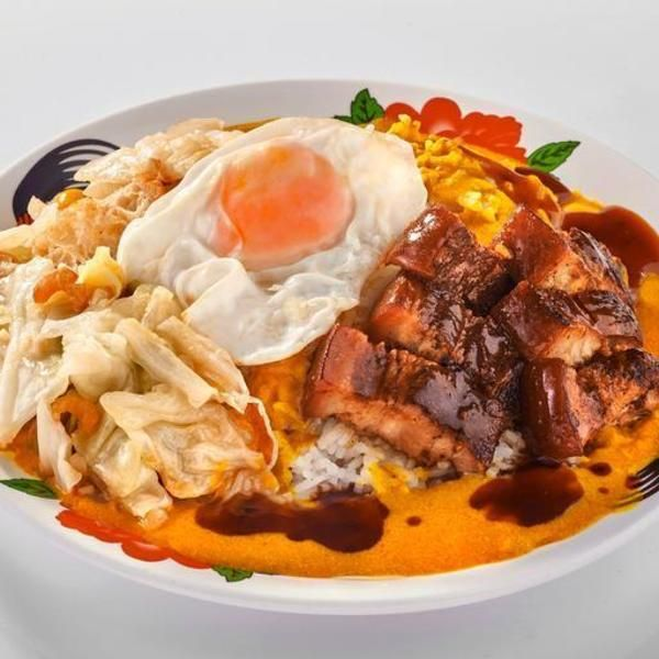 Old Hainan Curry