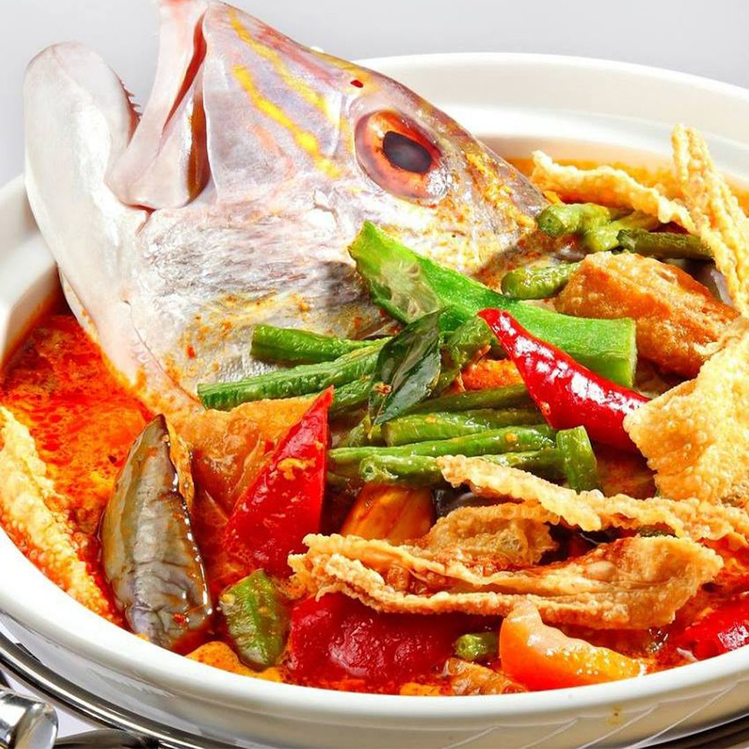 YuCun Curry Fish Head