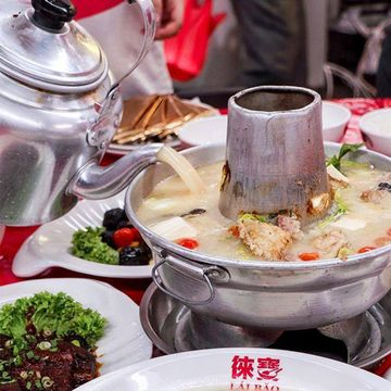 Lai Bao Fishhead Steamboat