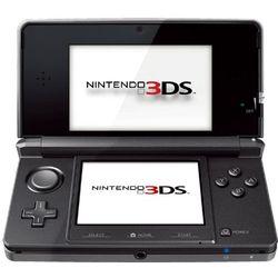 Comprar en oferta Nintendo 3DS