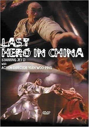 Last Hero in China