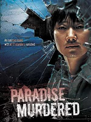 Paradise Murdered