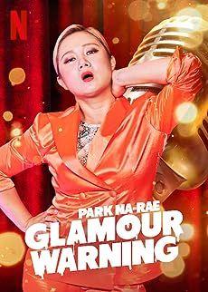 Park Na-rae: Glamour Warning