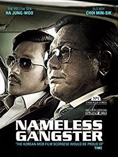 Nameless Gangster: Rules of the Time