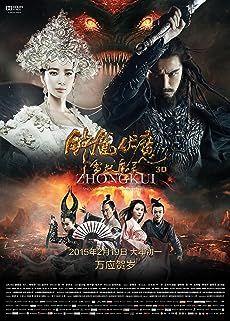 Zhongkui: Snow Girl and the Dark Crystal