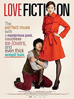 Love Fiction