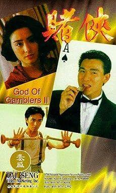 God of Gamblers II