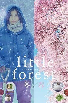 Little Forest: Winter-Spring