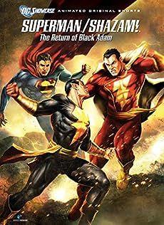 Superman Shazam!: The Return of Black Adam
