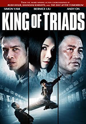 King of Triads