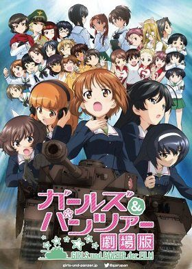 Girls und Panzer the Movie
