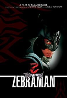 Zebraman