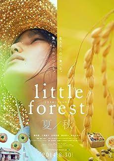 Little Forest: Summer-Autumn