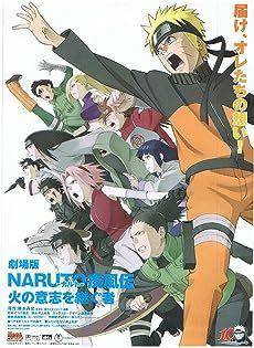 Naruto Shippûden: The Movie 3: Inheritors of the Will of Fire
