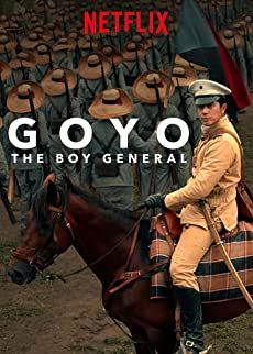 Goyo: Ang batang heneral
