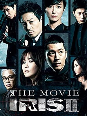 Iris 2: The Movie