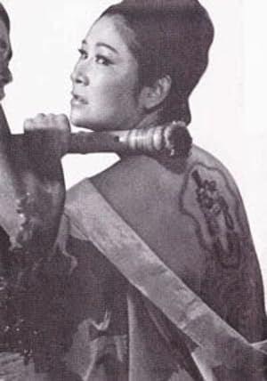 Onna jigoku uta: Shakuhachi benten
