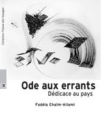Ode aux errants