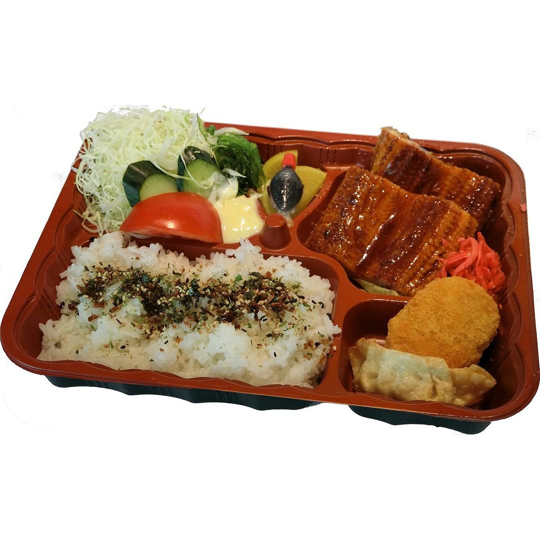 Himawari Bento