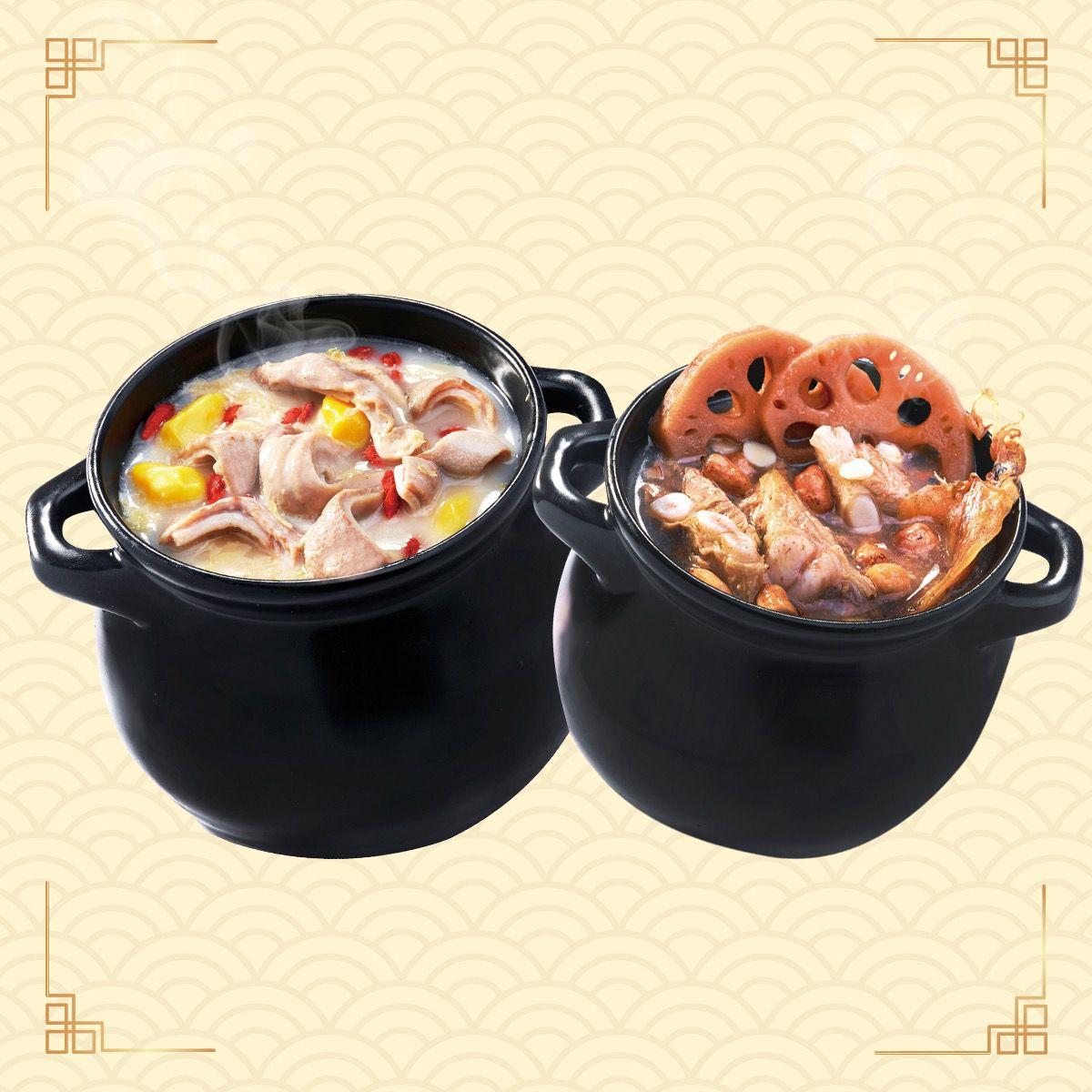 Lao Huo Tang Restaurant