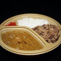 B-18 Wagyu Curry Rice topped with YAKINIKU beef