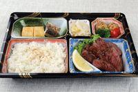Beef Fillet Teriyaki Bento