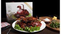 Vacuum Packed Black Pepper Crab 真空包装螃蟹 - 黑胡椒