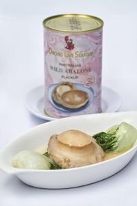 Braised Abalone with Seasonal Vegetables