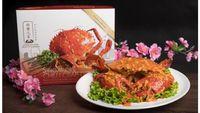 Vacuum Packed Chilli Crab 真空包装螃蟹 - 辣椒
